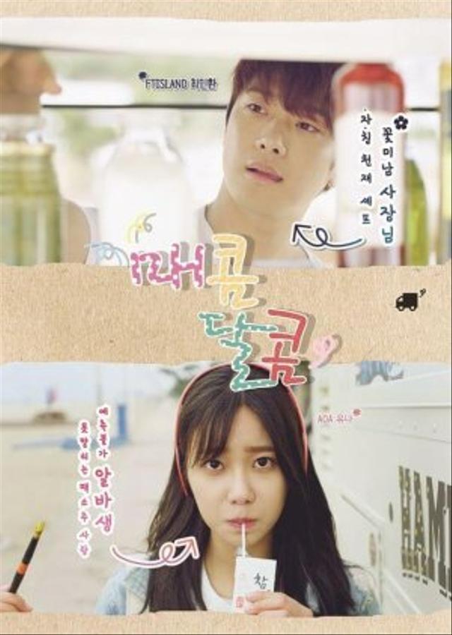 Web Drama Korea Populer, Ini 5 Judul Favorit Remaja  (323119)