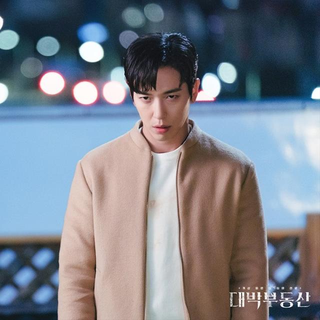 Drama Korea Terbaru Sell Your Haunted House Wajib Ditonton, Ini 5 Alasannya  (4952)