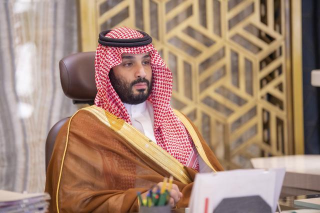 Arab Saudi Tunjuk Dubes Wanita Ketiga, Kini untuk Swedia (108609)