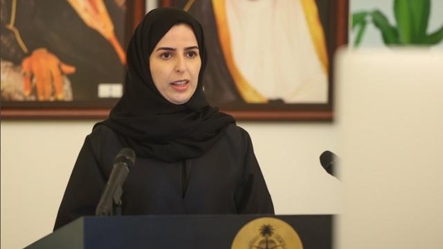 Arab Saudi Tunjuk Dubes Wanita Ketiga, Kini untuk Swedia (108610)