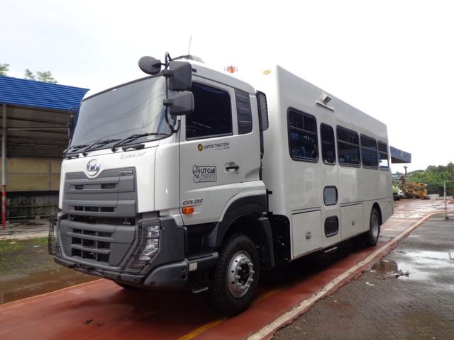 Unik, Begini Wujud Bus yang Dipakai di Perusahaan Tambang (1165211)