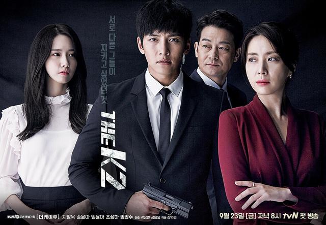 Drama Korea Action Menegangkan, 5 Judul Ini Wajib Masuk Watchlist Kamu, nih! (323713)