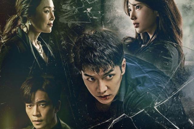 Drama Korea Action Menegangkan, 5 Judul Ini Wajib Masuk Watchlist Kamu, nih! (323715)