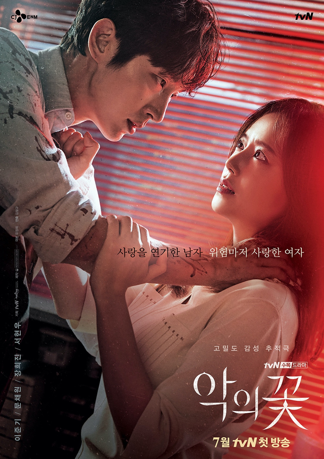 Drama Korea Action Menegangkan, 5 Judul Ini Wajib Masuk Watchlist Kamu, nih! (323716)