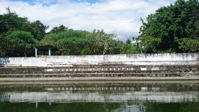 Legenda Kutukan pada Warga Desa Jahat di Sendang Klangkapan, Sayegan, Sleman (95557)