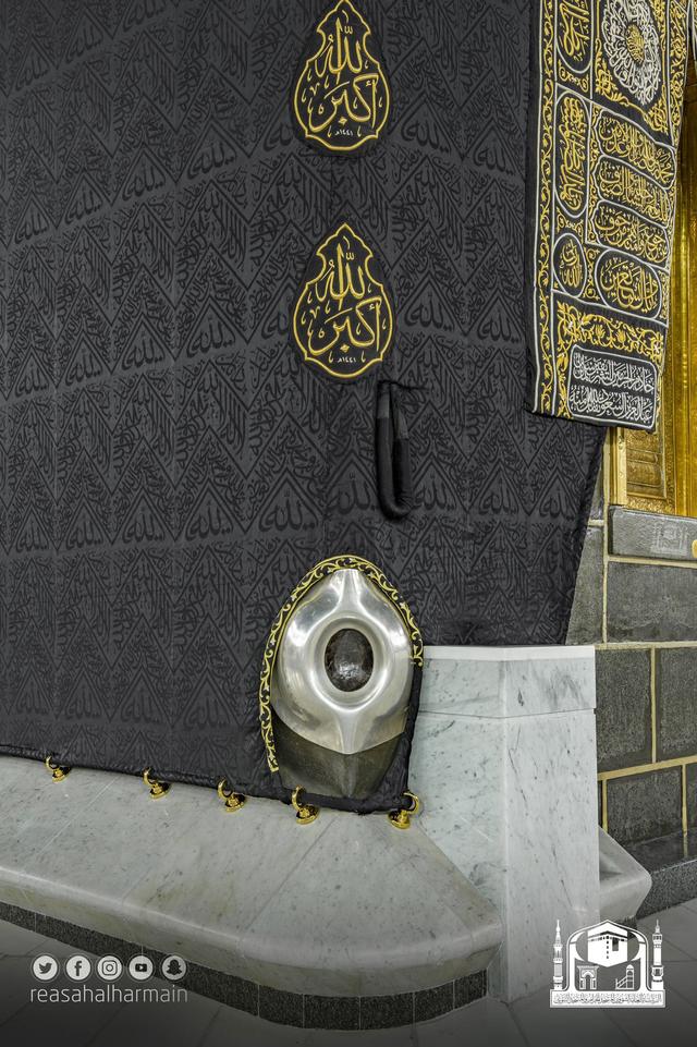 Hajar Aswad di Masjidil Haram Terlihat Jelas untuk Pertama Kalinya (1111328)