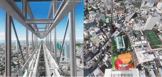 Jepang Punya Atraksi Baru, Bisa Lompat dari Tokyo Tower Lewat Teknologi VR (765916)
