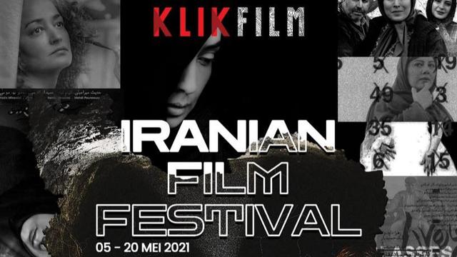 Segera Digelar, Iranian Film Festival Hadirkan Sun Children hingga A Separation (1161437)