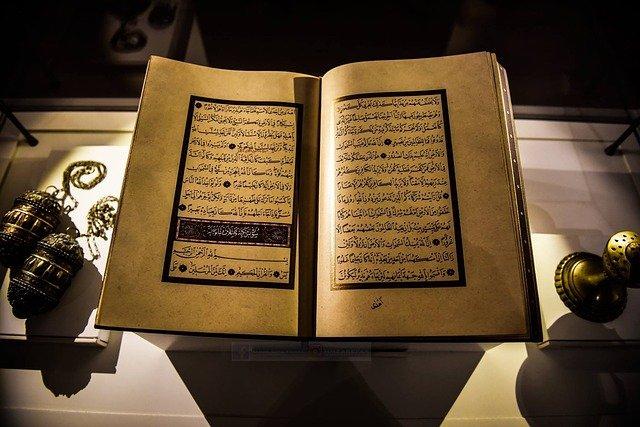 Hukum Bacaan Qalqalah Sugra dan Qalqalah Kubra Lengkap dengan Contoh Ayatnya (154263)