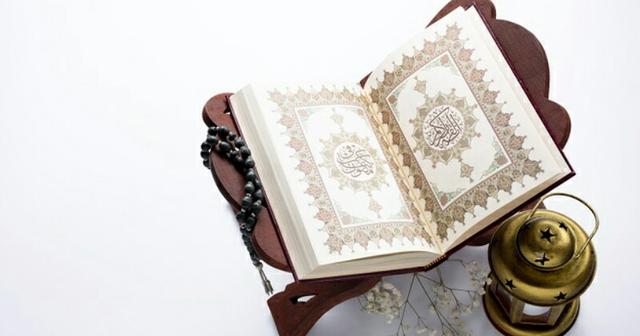 Hukum Bacaan Qalqalah Sugra dan Qalqalah Kubra Lengkap dengan Contoh Ayatnya (154264)