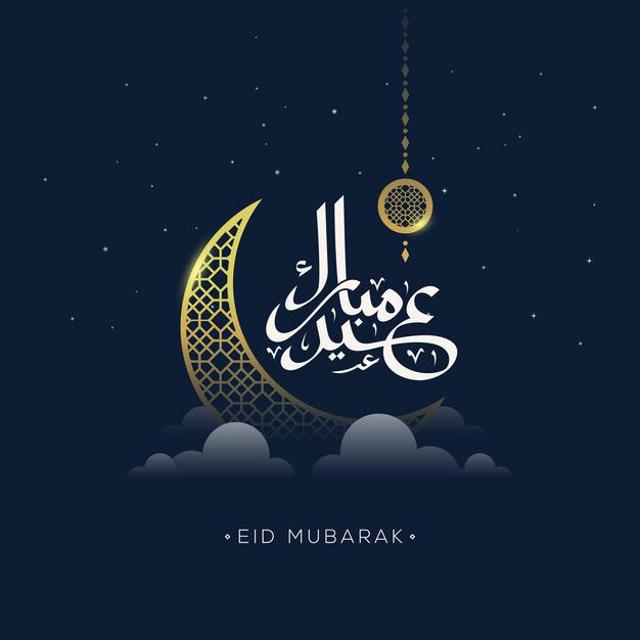 Arti Taqabbalallahu Minna Wa Minkum dan Jawabannya di Hari Idul Fitri (3539)
