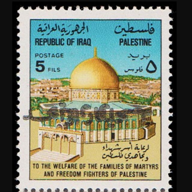 Kisah Prangko Indonesia-Palestina 1978: Dirancang PLO, Dicetak 1 Juta Lembar (33380)