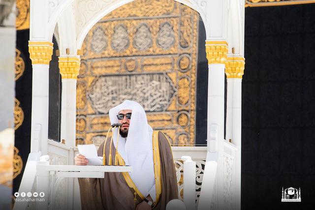 Pria Penerobos Mimbar Khatib di Masjidil Haram Bawa Senjata (442535)