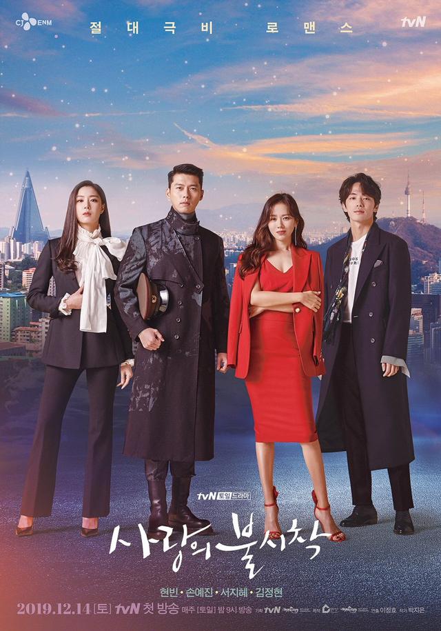 Drama Korea Terbaik Sepanjang Masa, 5 Judul Ini Gak Bisa Dilupain! (610370)