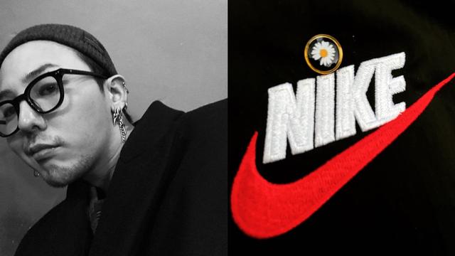 Nike dan G-Dragon Akan Kembali Rilis Sneakers Kolaborasi? (12417)