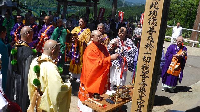 Sokushinbutsu, Ritual 'Bunuh Diri' Biksu Jepang dengan Mengubah Diri Jadi Mumi (202172)