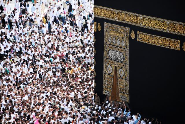 Ibadah Haji Dilakukan Pada Bulan Apa? Ini Penjelasan Lengkapnya (167591)
