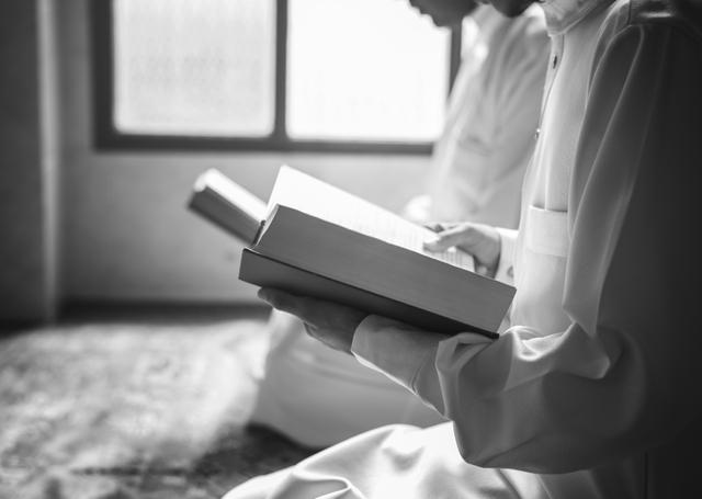 Bacaan Ayat Kursi dan Artinya dalam Surat Al Baqarah (458459)