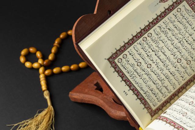 Bacaan Doa Ayat Kursi dalam Surat Al Baqarah (5075)