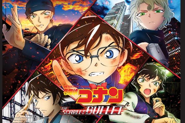 Baca Manga Online di 4 Situs Legal Ini Yuk! (293123)