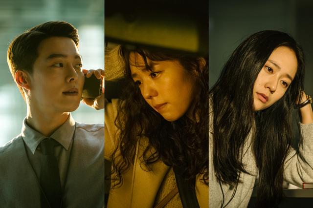 Fakta Menarik Film Sweet & Sour yang Dibintangi Krystal (144176)