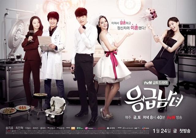 Drama Korea Romantis 17+, Awas Baper Sama 5 Judul Ini!  (666)