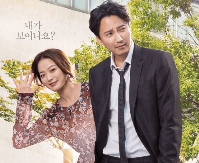 Film Korea Sedih, Siap-siap Banjir Air Mata Menonton 7 Judul Ini! (140956)