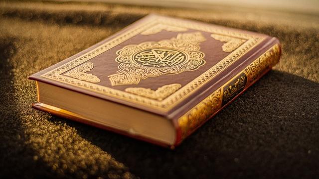 Bacaan Ayat Kursi Latin, Arab, Beserta Artinya Lengkap (785199)