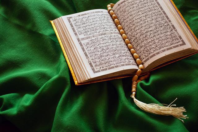 Bacaan Ayat Kursi Arab, Latin, dan Artinya yang Dianjurkan Diamalkan  (160226)