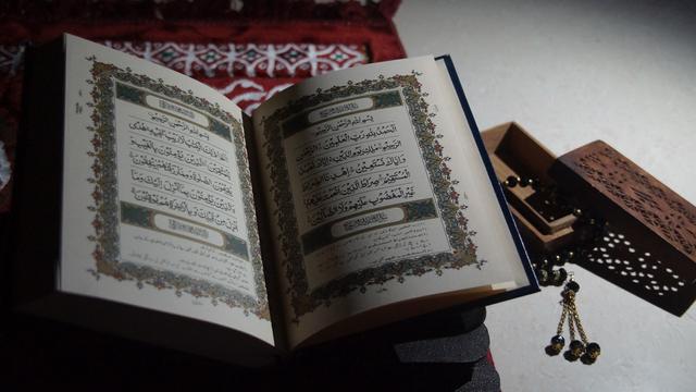 Izhar Syafawi: Huruf, Cara Membaca, dan Contohnya dalam Alquran (33018)