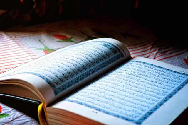 Bacaan Surat Al Maun dan Artinya Lengkap (124111)