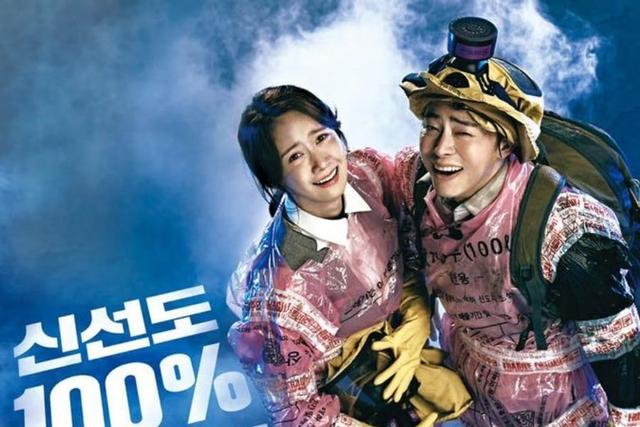 Film Korea Terbaik dari Berbagai Genre, Ini 9 Judul yang Wajib Kamu Tonton! (66712)
