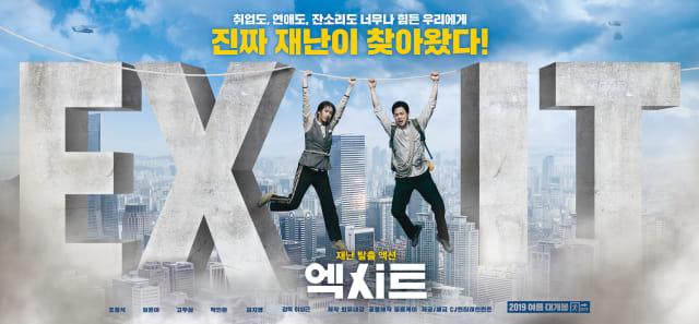 Film Korea Terbaik dari Berbagai Genre, Ini 9 Judul yang Wajib Kamu Tonton! (66704)