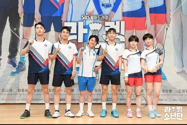 Episode 5 Drakor Racket Boys Dianggap Hina Indonesia, Pihak SBS Minta Maaf (391340)