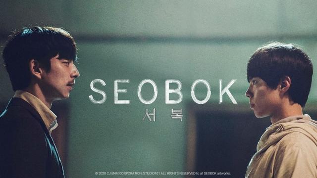 5 Rekomendasi Film Korea Terbaik Untuk Habiskan Akhir Pekan (340296)