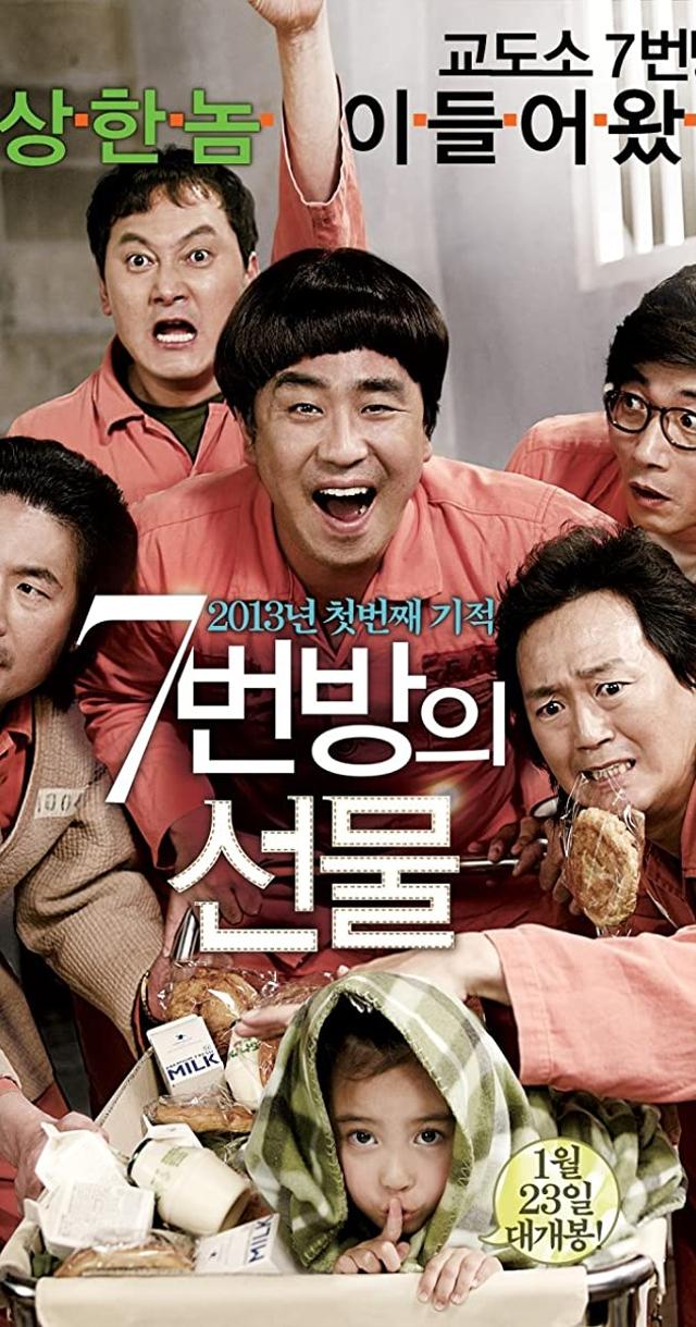 5 Rekomendasi Film Korea Terbaik Untuk Habiskan Akhir Pekan (340297)