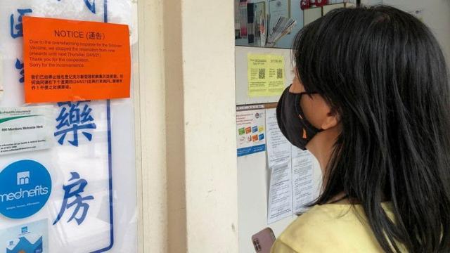 Singapura Tak Masukkan Jumlah Penerima Sinovac ke Angka Vaksinasi Nasional (1)
