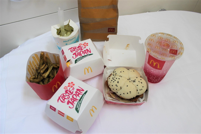 Hap! Nikmatnya Burger Yakiniku ala Jepang, Varian Taste of Japan McDonald's (191896)