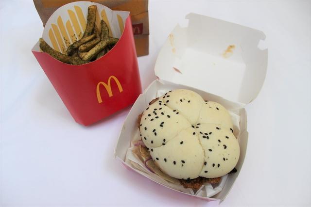 Hap! Nikmatnya Burger Yakiniku ala Jepang, Varian Taste of Japan McDonald's (191897)