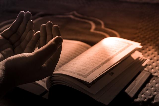 Pengamalan Bacaan Ayat Kursi Sebagai Doa Sehari-hari (194613)