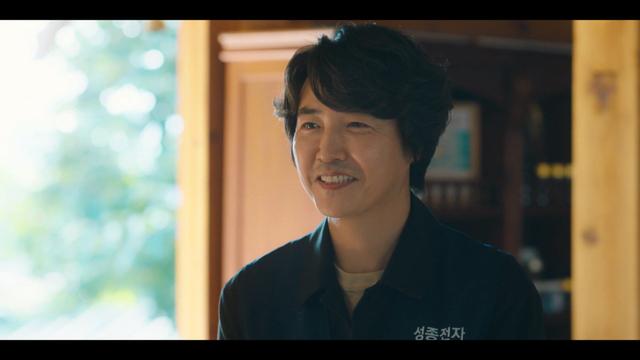 Review Drama 18 Again (2020) dan Fakta Menarik di Baliknya! (89460)
