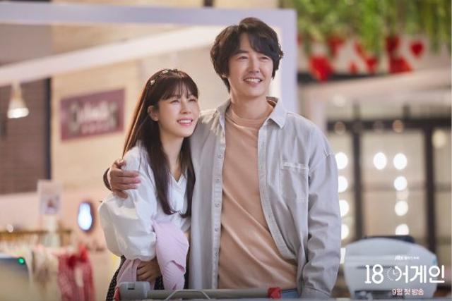 Review Drama 18 Again (2020) dan Fakta Menarik di Baliknya! (89461)