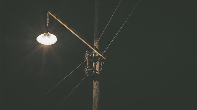 Kebijakan Pemadaman Lampu Jalan yang Sungguh Bikin Geleng Kepala (375750)