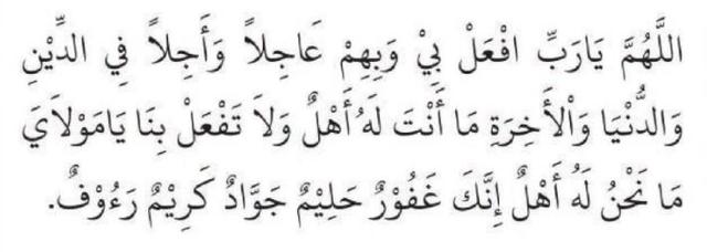 Amalan Doa Nabi Khidir yang Perlu Diketahui Umat Muslim (420039)