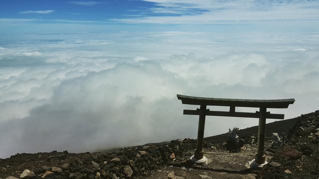 Biksu Yamabushi, Bertapa di Gunung-Gunung Suci di Jepang (92171)