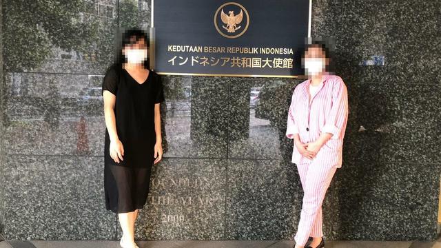Tak Terbukti Sengaja Selundupkan Sabu, 2 WNI Perempuan di Jepang Divonis Bebas (382679)