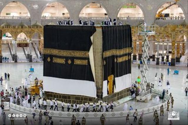 Ka'bah dan Kiswah Barunya Senilai Rp 73 Miliar pada Musim Haji 2021 (25920)