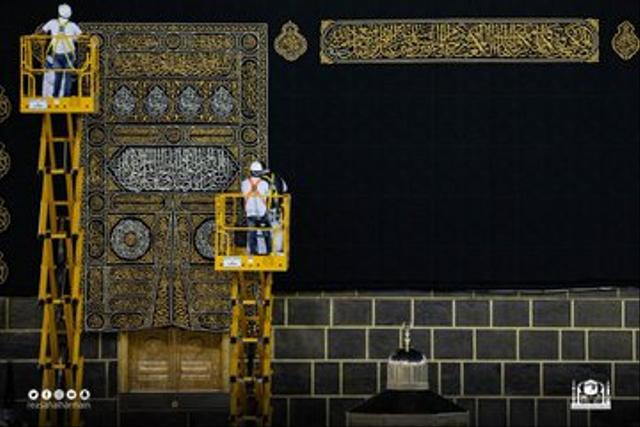 Ka'bah dan Kiswah Barunya Senilai Rp 73 Miliar pada Musim Haji 2021 (25919)