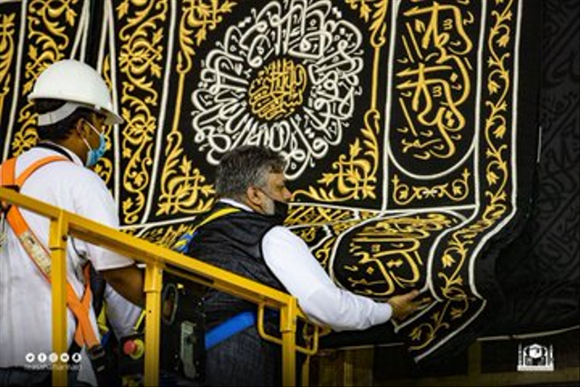 Ka'bah dan Kiswah Barunya Senilai Rp 73 Miliar pada Musim Haji 2021 (25921)