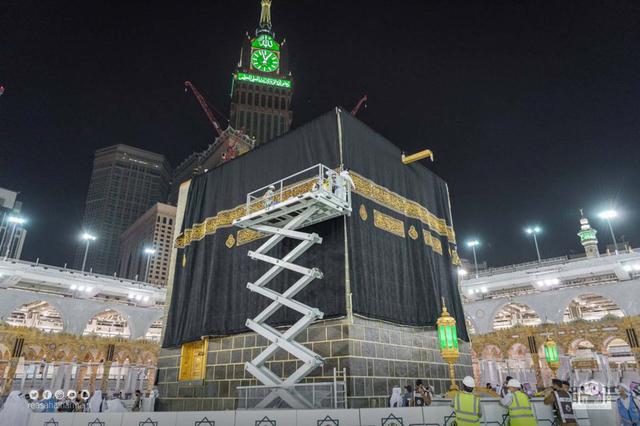 Ka'bah dan Kiswah Barunya Senilai Rp 73 Miliar pada Musim Haji 2021 (25917)
